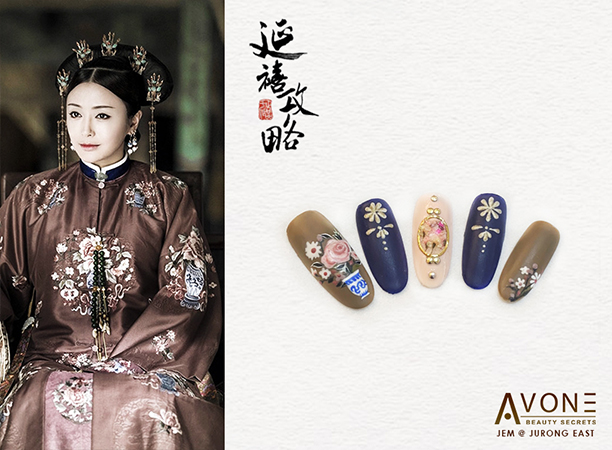 Salon Finder May Avone Yanxi Palace Express Gelish Manicure