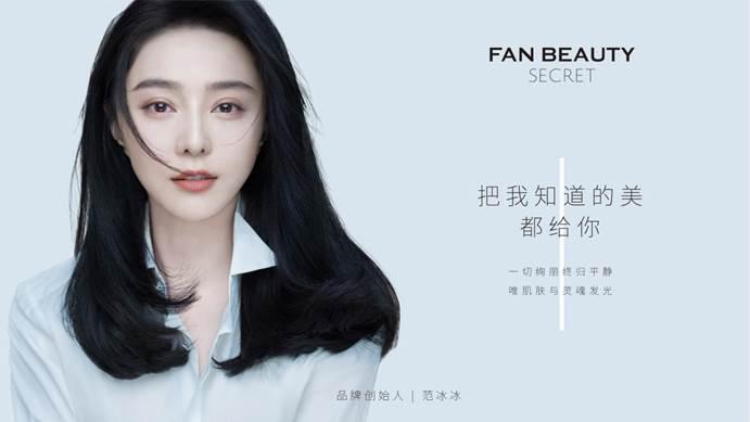 Fan Bingbing Fan Beauty2