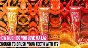 Ma La Toothpaste Featured