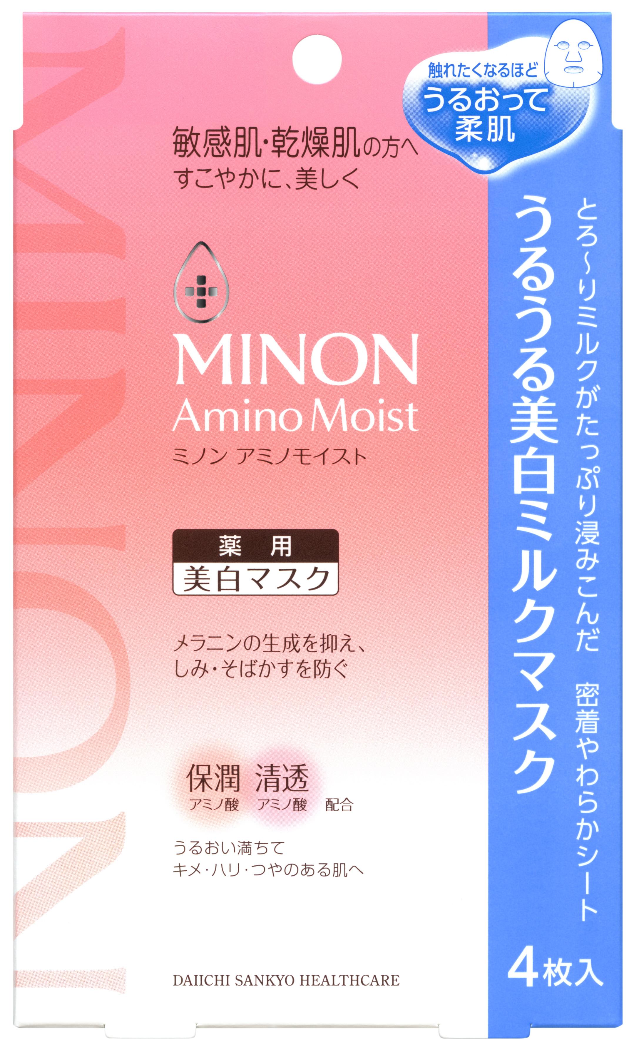 Minon Amino Moist Whitening Milk Mask Review