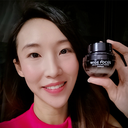 Browhaus Plasma Lift Wide Focus Review Yiling