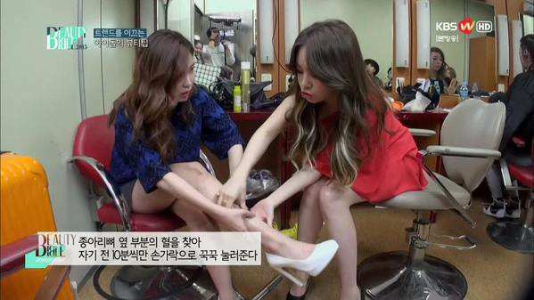 K Pop Stars Beautiful Legs Tips
