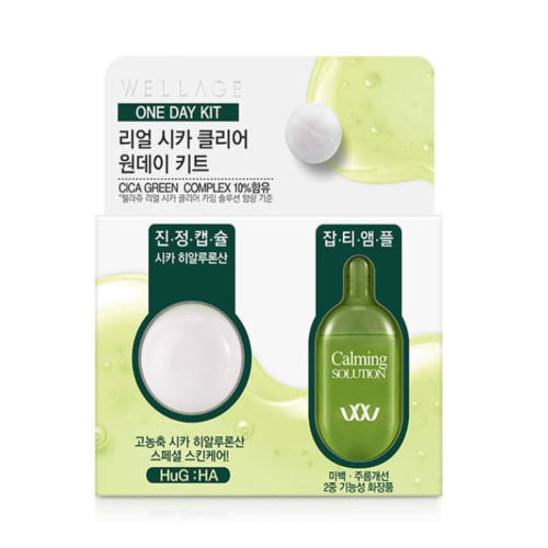 17 Best Pimple Cream Wellage Real Cica Clear Kit