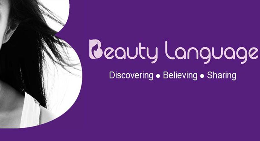 Beautylang 2