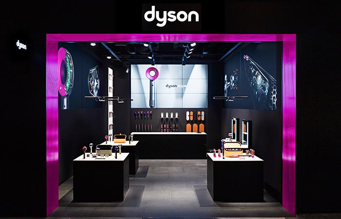 Dyson Demo Store Beauty Lab Funan
