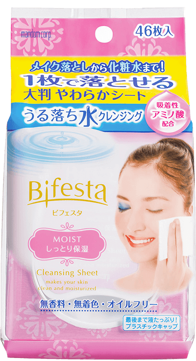 Skincare Products Under Sgd10 Bifesta Cleansing Sheets Moist