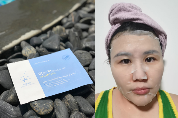 Nature Republic Mask Real Comforting Review Product Texture