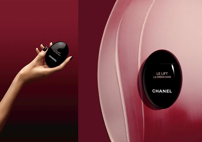 Shopping Guide Chanel La Creme