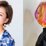 Shunji Matsuo 54 Haircut