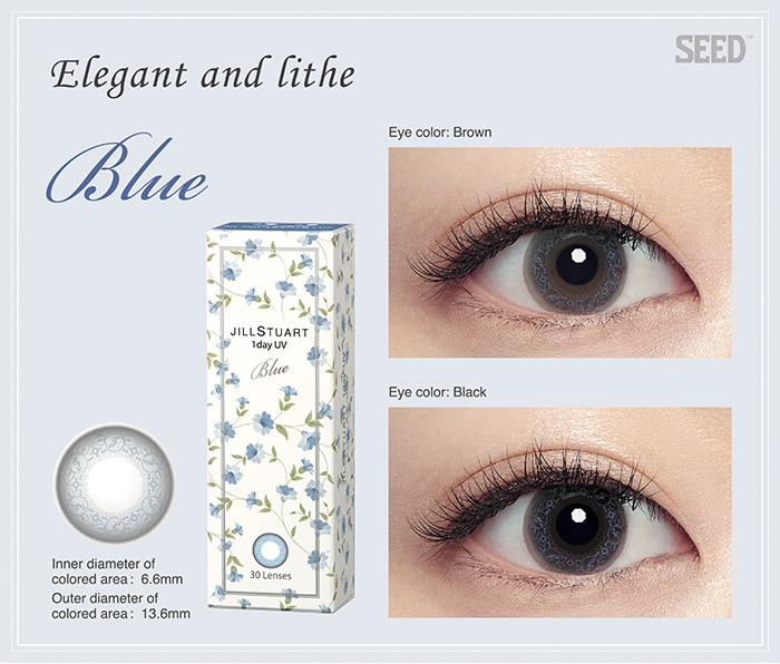 Jill Stuart Contact Lenses Blue 2