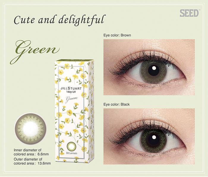 Jill Stuart Contact Lenses Green 2