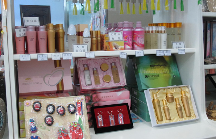 North Korean Pomhyanggi Products