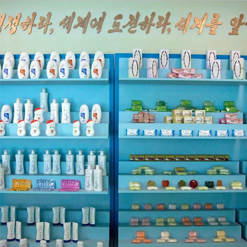 North Korean Beauty Products2