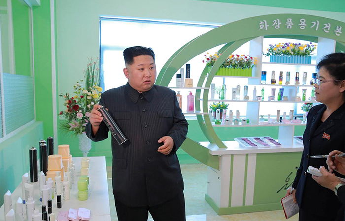 North Korean Beauty Products3