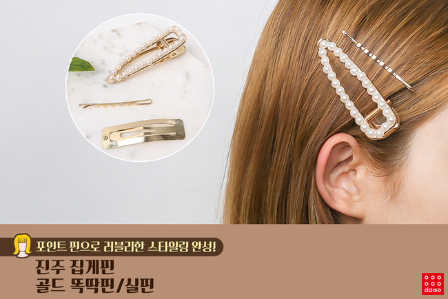 Daiso Korea Hairpins And Hair Clips 1