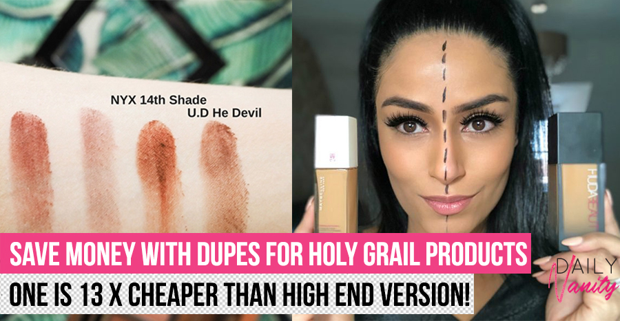23 best holy grail dupes for both skincare and makeup that you HAVE to know about