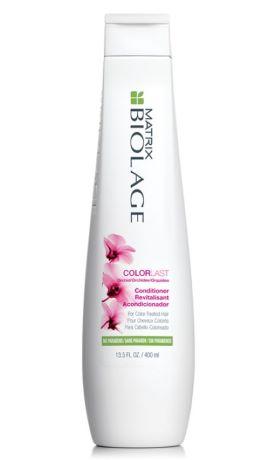 Best Hair Colour Shampoos Matrix Biolage1