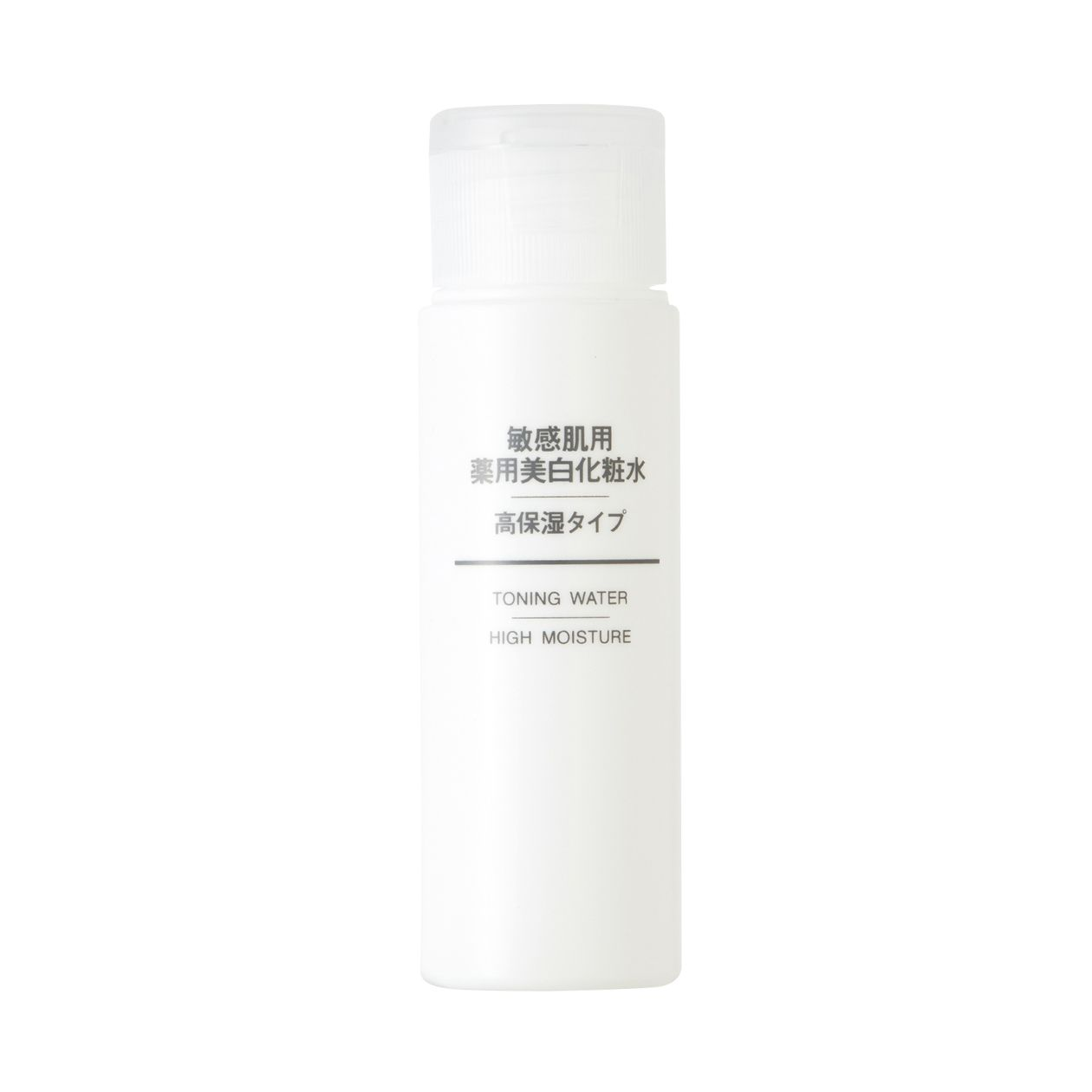 Travel Sized Beauty Products Muji Toning Water High Moisture