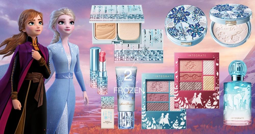 Shiseido Japan Frozen 02
