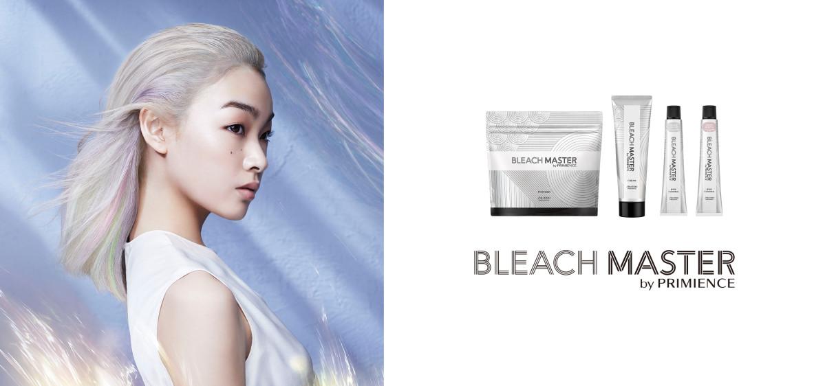 Shiseido Professional Bleach Master 2