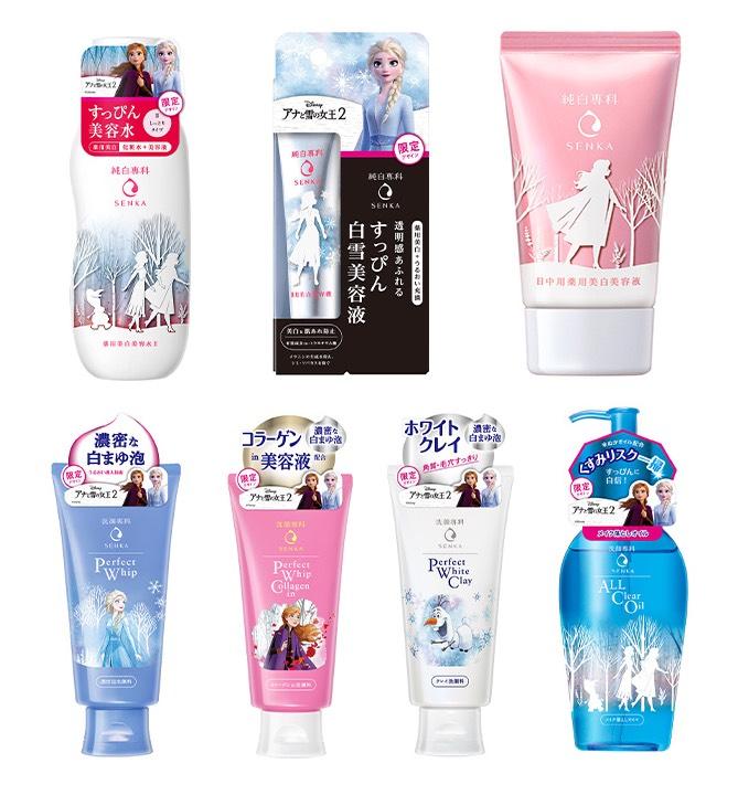 Shiseido Japan Senka