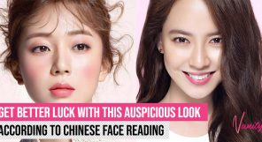 Face Reading Feature