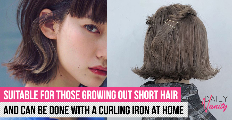 The latest Japanese hair trend goes against conventions and is so effortless, anyone can pull it off!