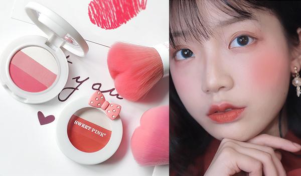 Taobao 12.12 Sweet Pink My Princess Blush