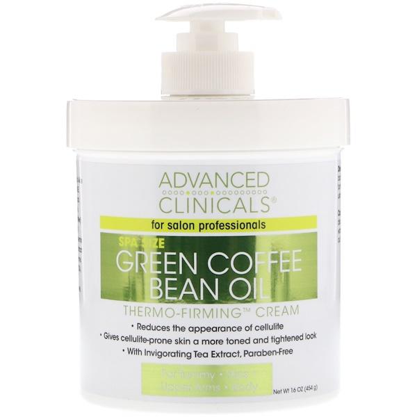 best firming cream arms advanced clinicals