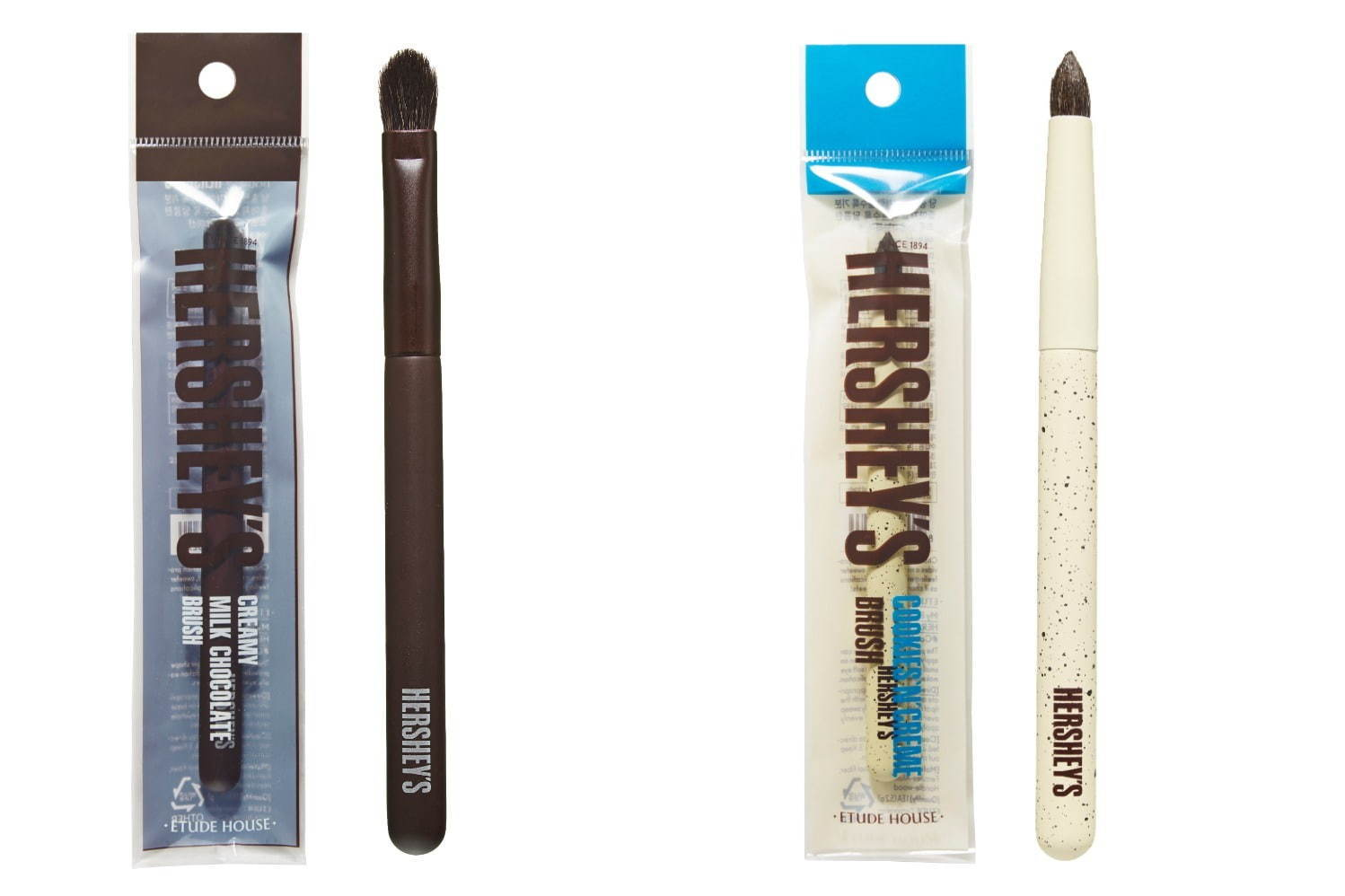 Etude House Hershey Chocolate Brushes