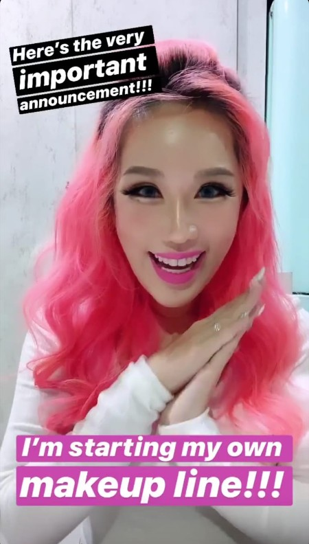 Xiaxue Plastic Cosmetics Announcement