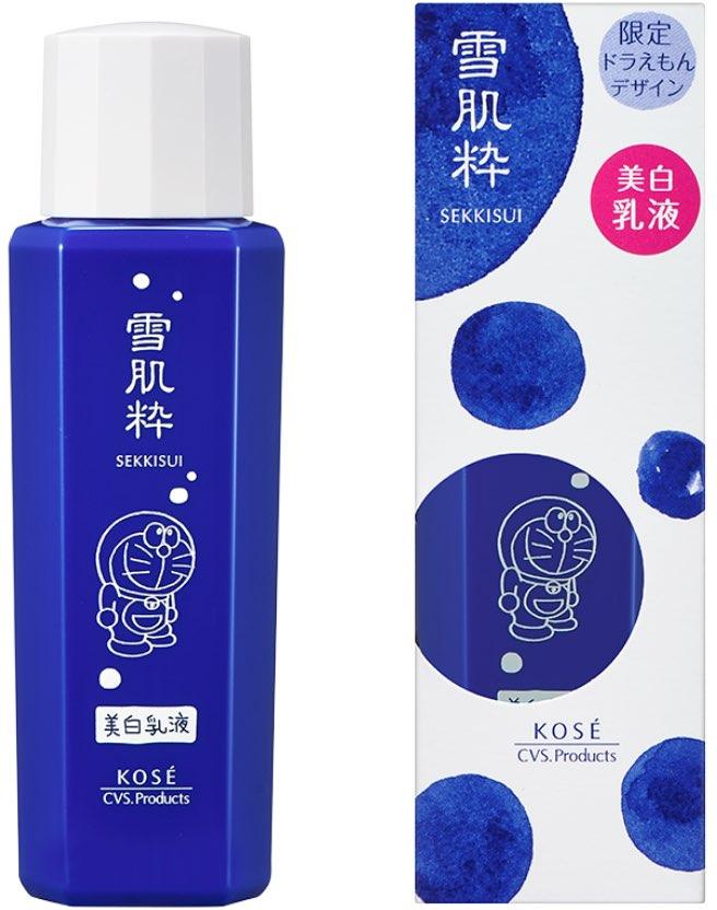 Kosé Sekkisui Whitening Emulsion Quasi Drug