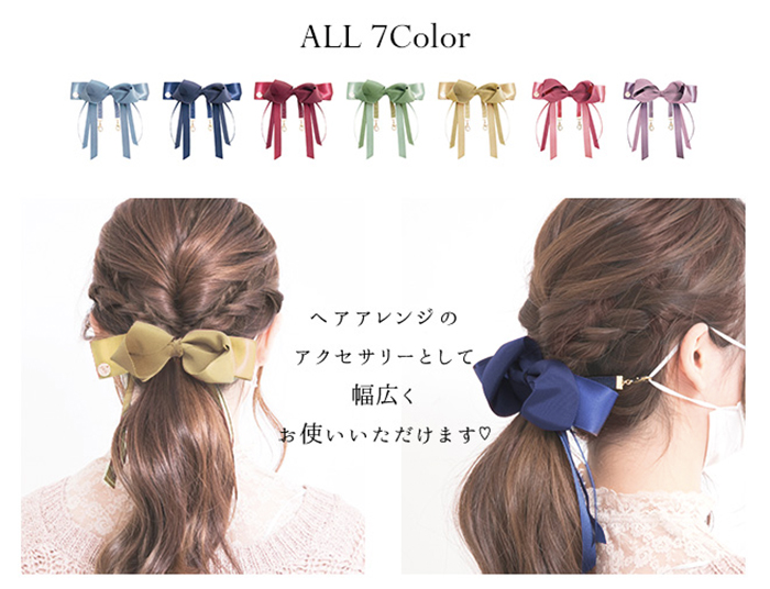 Japanese Hair Ribbon Clip Seven Colours