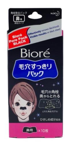 Pore Strip Biore