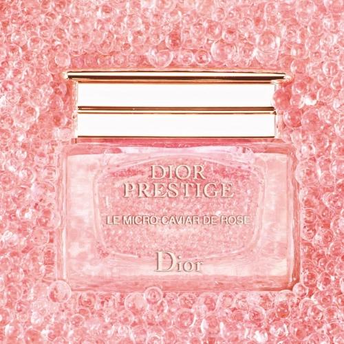 Jamie Chua Skincare Dior Prestige Caviar De Rose 2