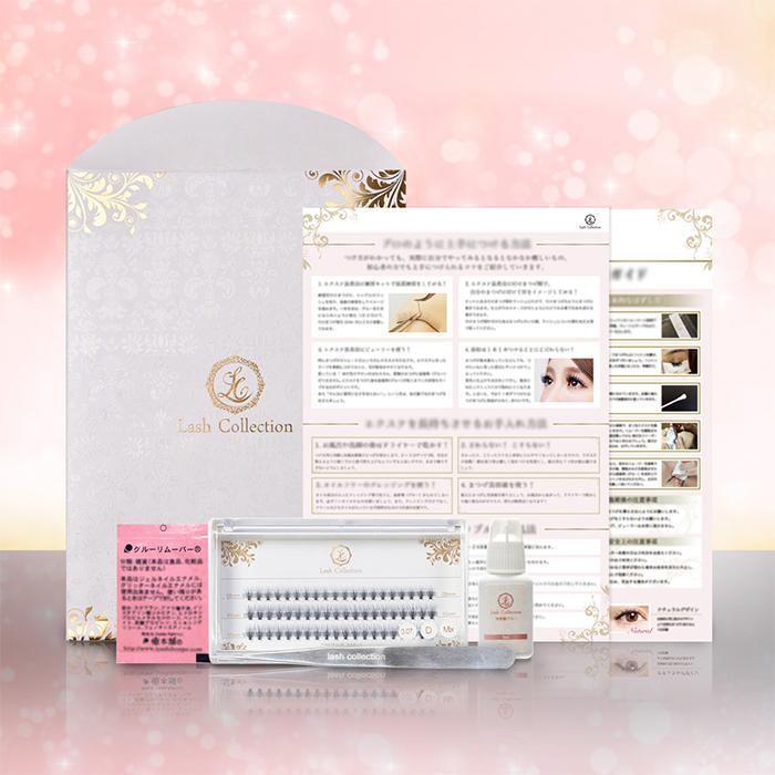 Diy Eyelash Extensions Kit Lash Collection