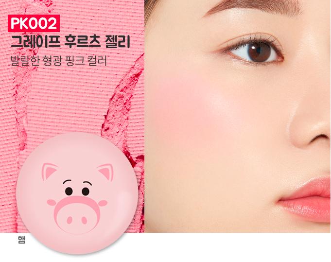 Etude Tsum Tsum Cookie Blush Pink