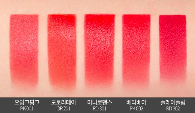 Etude Tsum Tsum Jelly Mousse Tint Swatches