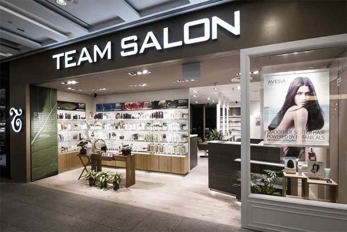 Hair Salons Perm Team Salon