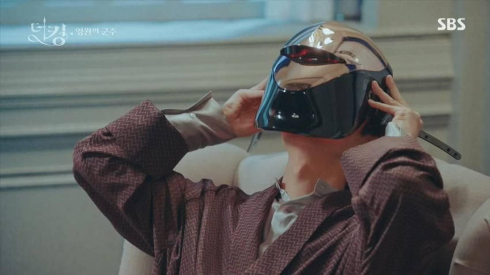Lee Min Ho Cellreturn Led Mask
