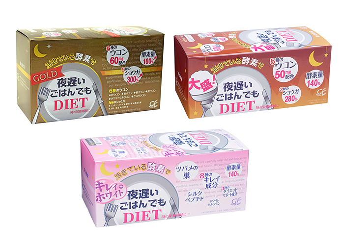 Shinya Koso Daily Digestion Enzymes Other Variants