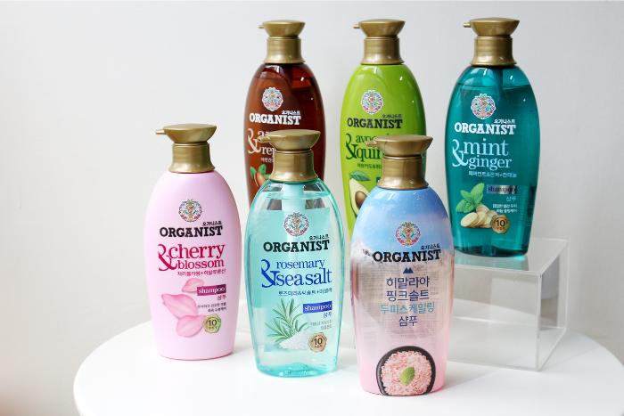 Organist Singapore Shampoo Range