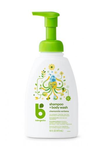 Babyganics Shampoo & Body Wash