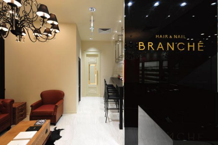 Best Japanese Hair Salon Singapore Branche Hair And Nail
