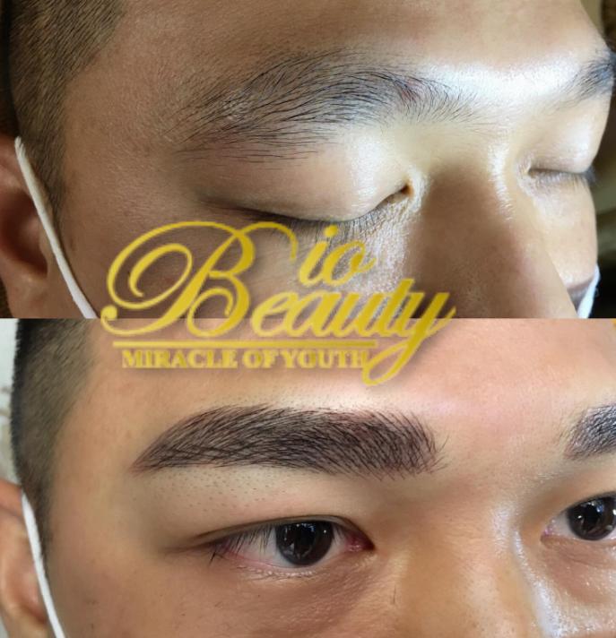 Eyebrow Embroidery Salons Bio Beauty Mens