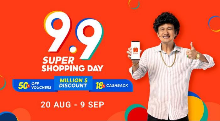 Flash Sale 2020 9.9 Shopee Super Shopping Day
