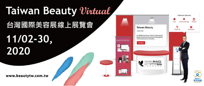 Taiwan Beauty Virtual November 2020