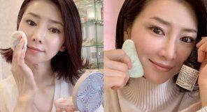 Masako Mizutani Skincare Secrets Featured Image
