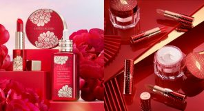 Cny Limited Edition Beauty Products 2021