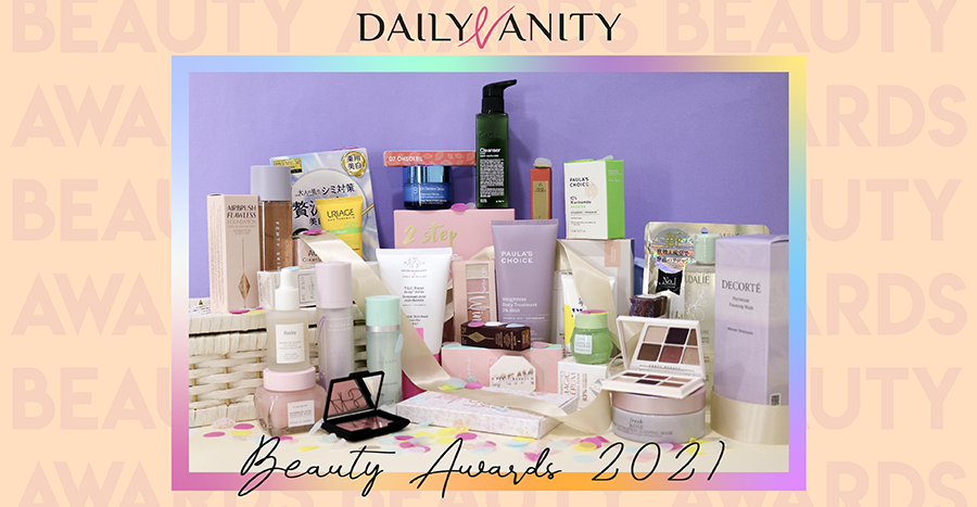 Daily Vanity Beauty Awards 2021 Featured Image 1
